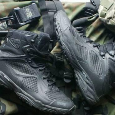 Обзор ботинок magnum opus mid