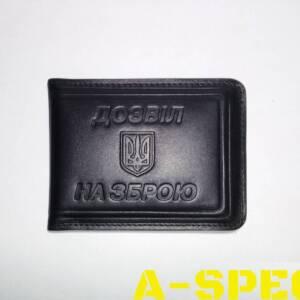 Обложка для разрешения на оружие черная