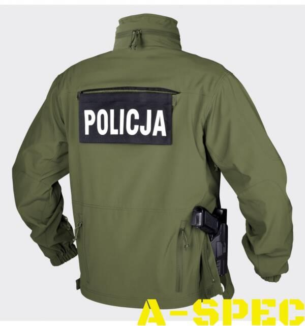 Куртка тактическая Cougar Soft Shell QSA Olive Green