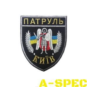 Нашивка-Шеврон ПАТРУЛЬ КИЇВ