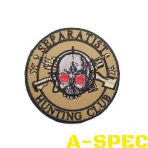 Нашивка Клуб охотников на сепаратистов Khaki
