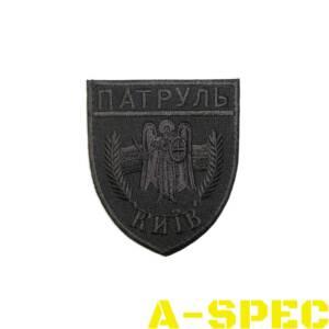 Шеврон Патруль Київ Black