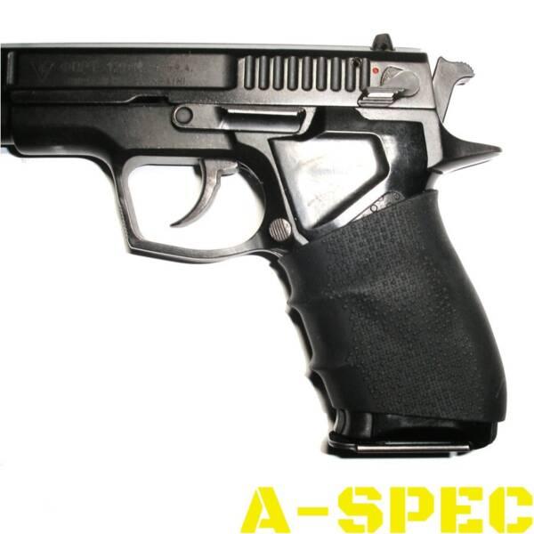 Накладка на рукоять пистолета ERGO. Универсальная