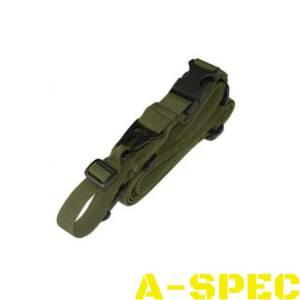 Ремень оружейный 3х точечный олива