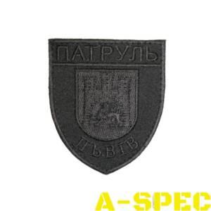 Шеврон Патруль Львів Black