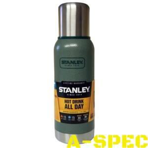 Термос Stanley Adventure 0.5 литра