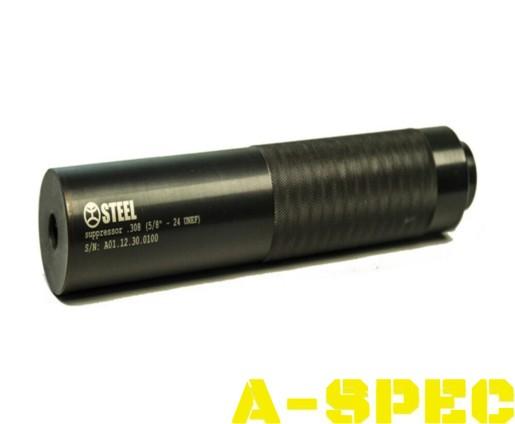 Саундмодератор Steel 308 резьба 5/8 24 UNEF Gen II