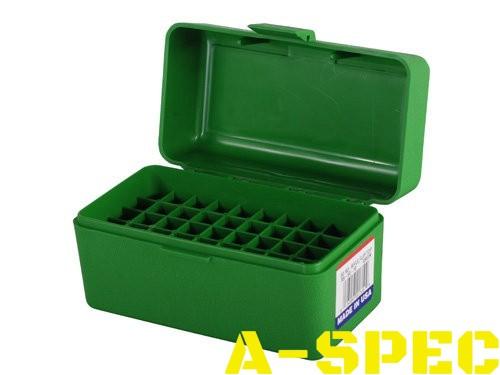 Коробка MTM RM-50 на 50 патронов кал. 243 Win и 308 Win. Цвет – зеленый.