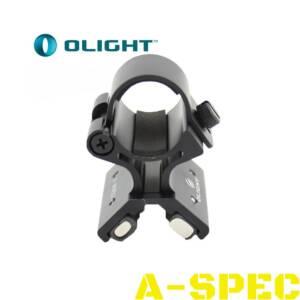 Крепление Olight Magnetic X MOD II