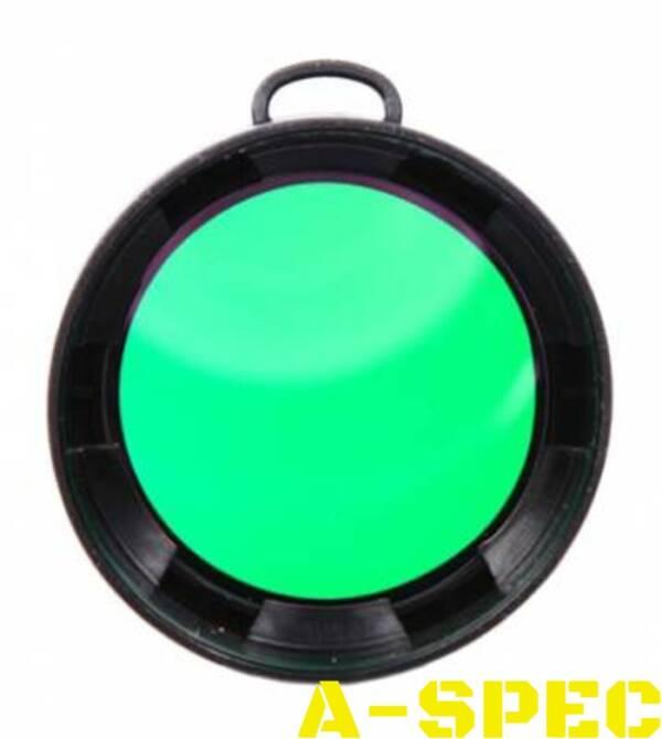 Светофильтр Olight FM10-B 23 мм зеленый