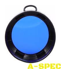 Светофильтр Olight FM10-B 23 мм синий