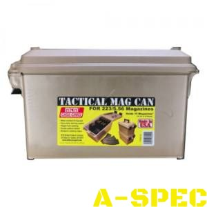 Коробка MTM Tactical Magazine Can на 15 магазинов для AR-15