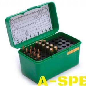 Коробка MTM H50-RM на 50 патронов кал 22-250 Rem; 7,62x39; 308 Win