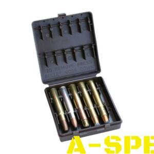 Коробка MTM African Big Game Ammo Carrier на 10 патронов кал 378 416 470 500NE