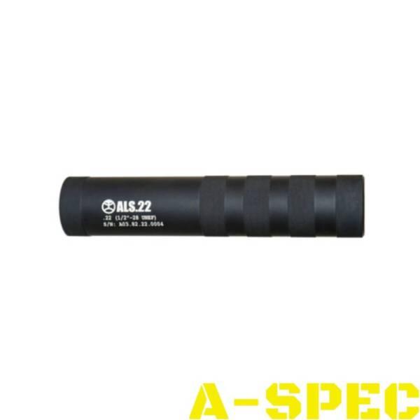 Soundmoderator ALS.22-1222-28-UNEF-SN-A03.82.22.0004