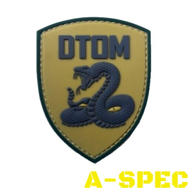 Морал патч DTOM Don't Tread On Me Khaki