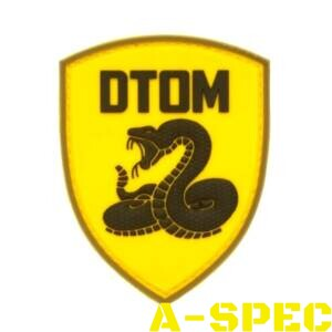 "Морал патч DTOM Yellow ""Don't Tread On Me"""