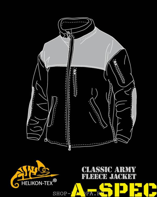 Флисовая куртка CLASSIC ARMY FLEECE Navy Blue Helikon-tex