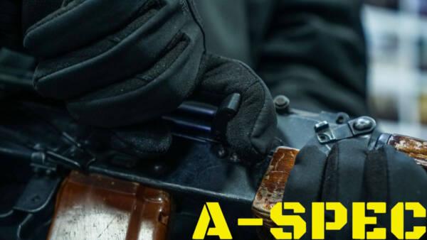 Тромекс (Увеличенная ручка затвора) AК Майстерня 313